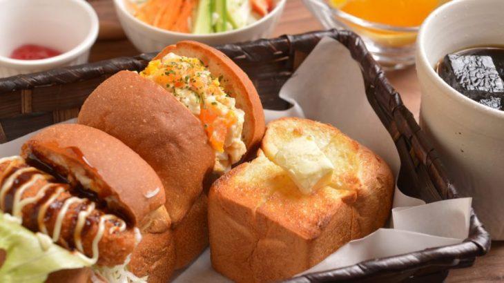 米粉パン専門店 cafeまごころ米て