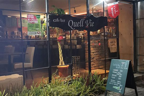 Cafe Bar Quell Vie